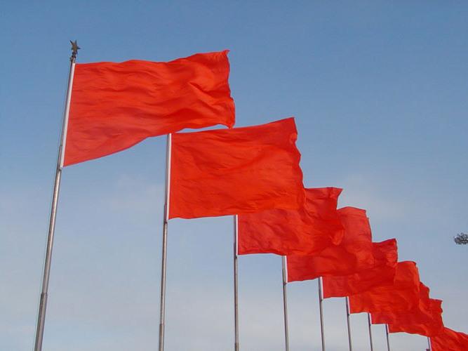 large red flags fullscreen
