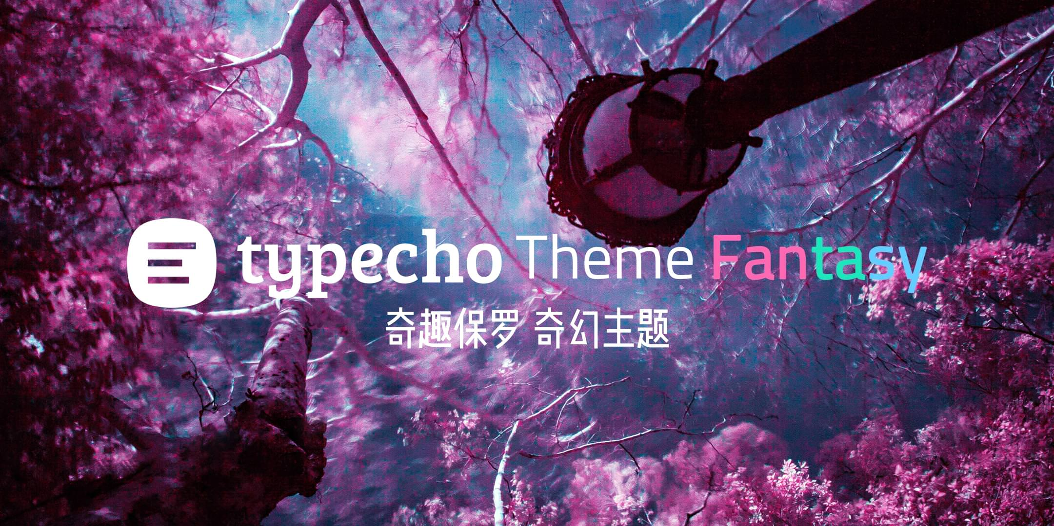 Typecho Theme Fantasy Render Poster - Web Based Version