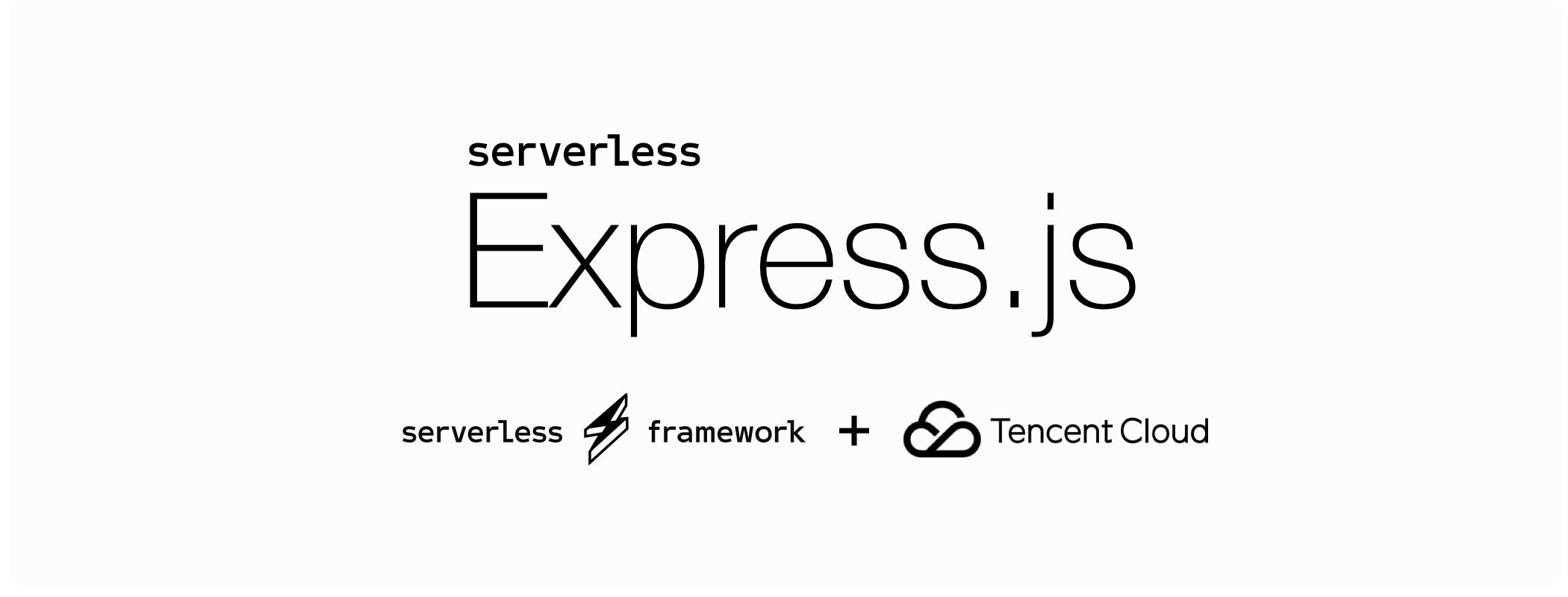 Serverless Express Tencent Cloud