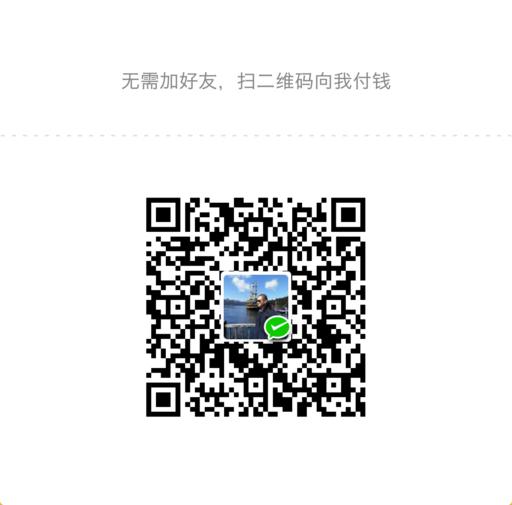 http://baohaojun.github.io/images/bhj-wechat-pay.png