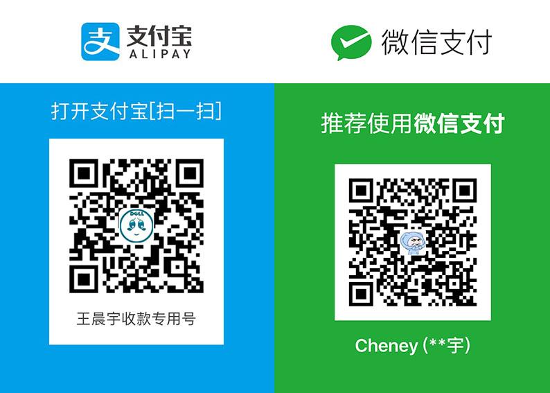 华南金牌 X79 V2.46 ATX  E5-2630L V2