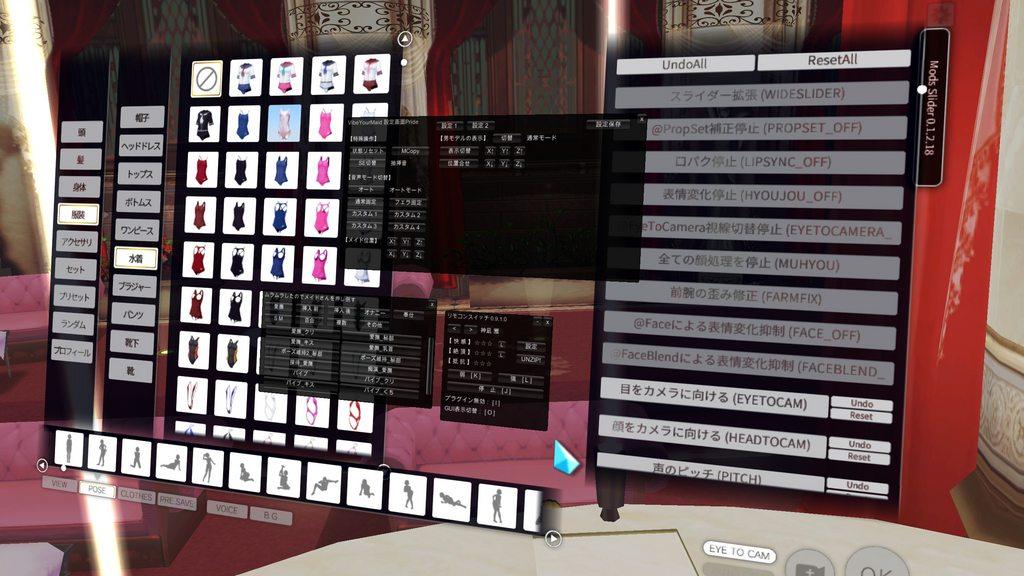 GitHub - nekopanda/CM3D2 VRMenu Plugin: カスタムメイド3D2 VR