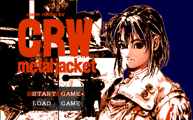 Game title screen, no translation here