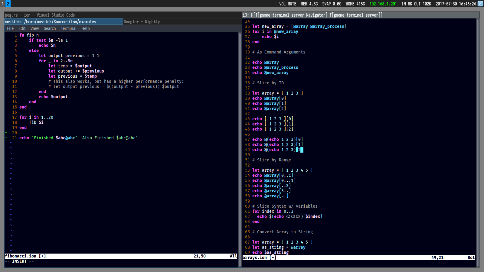 Screenshot of Syntax Highlighting