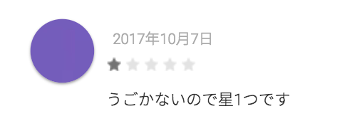 review.png (18.8 kB)