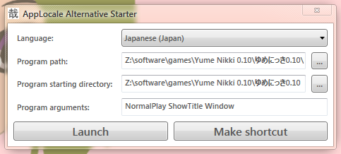 GitHub - rr-/ALAS: An utility that lets you run Japanese games
