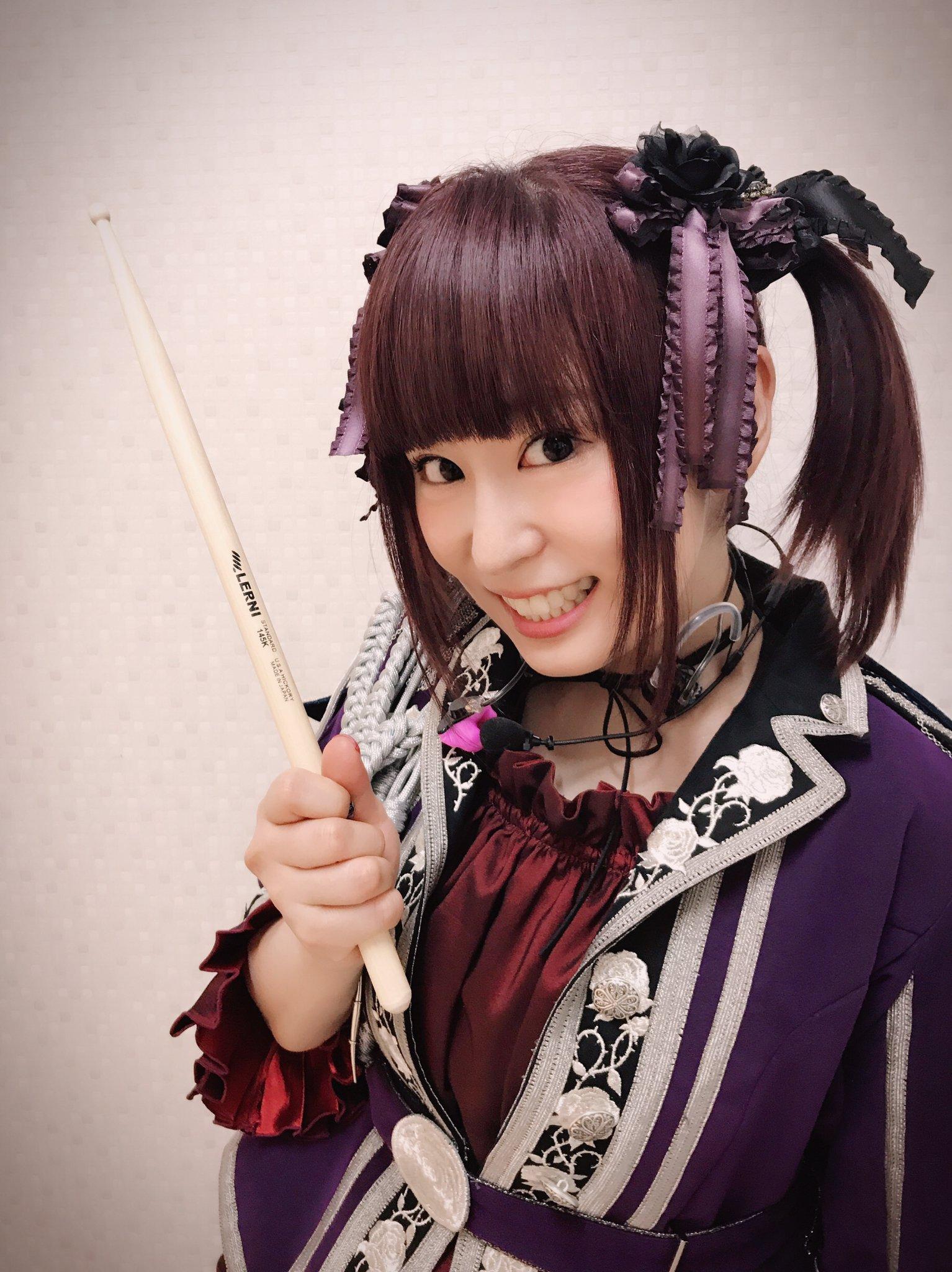 Meguchi