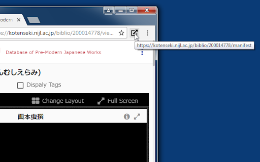 screenshot_toolbar