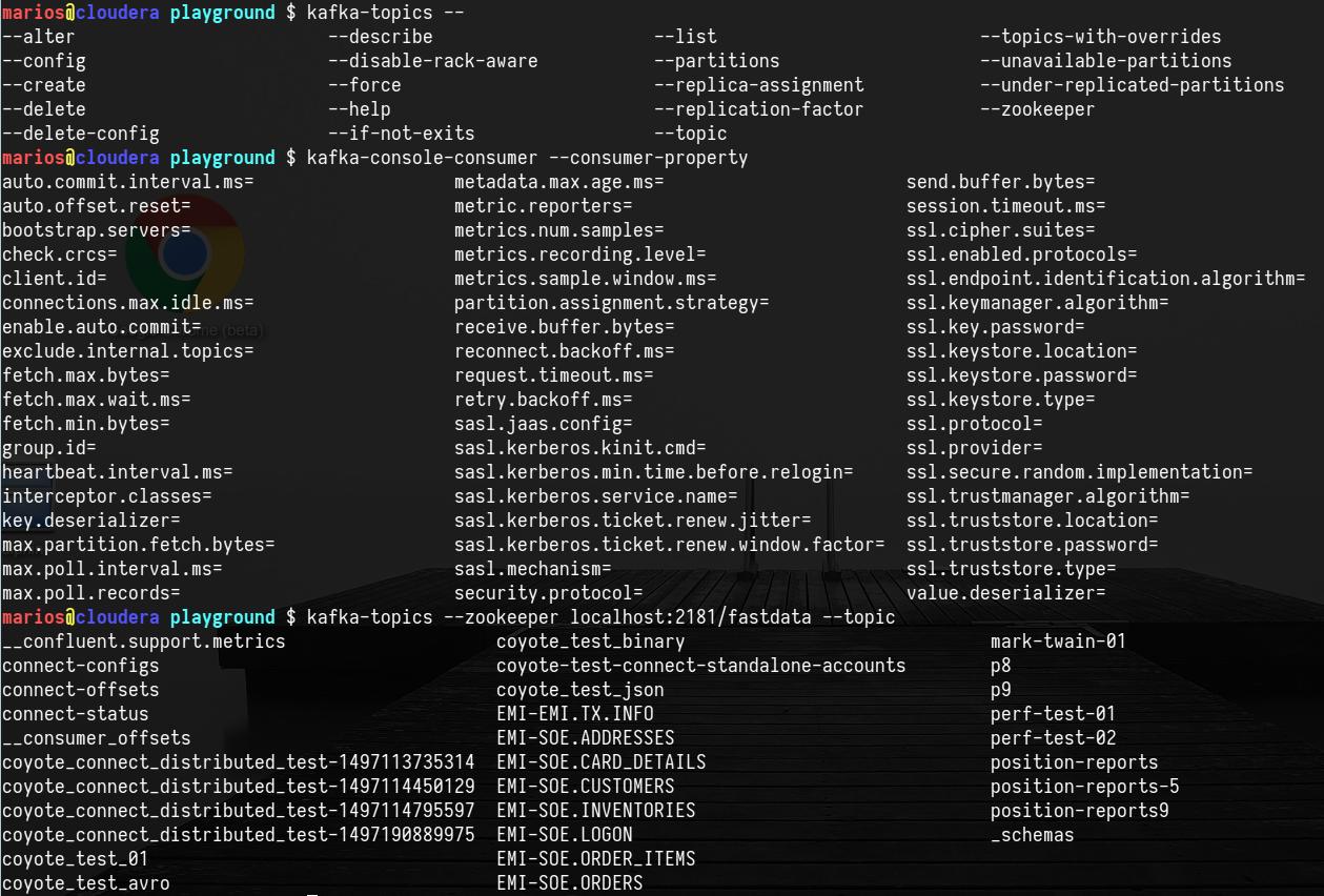 kafka autocomplete screenshot