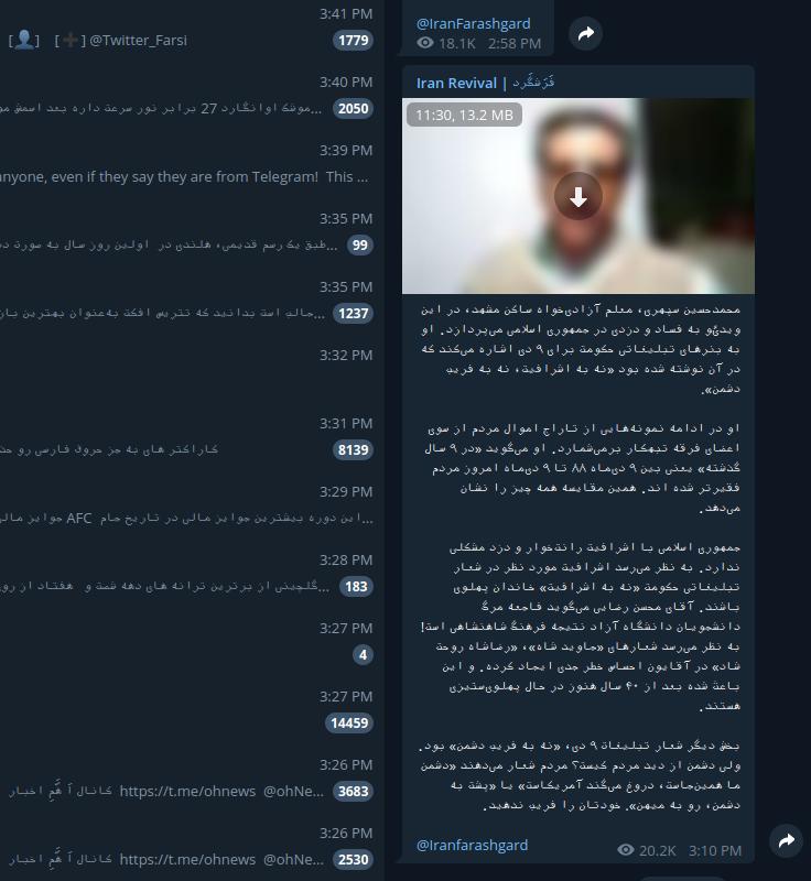 Arabic font style isn't good in Ubuntu 18 10 development branch
