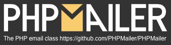 PHPMailer logo