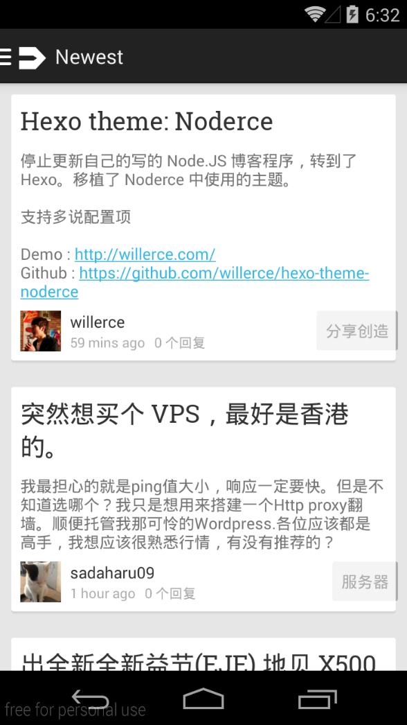 v2ex-daily-android/README md at master · kyze8439690/v2ex