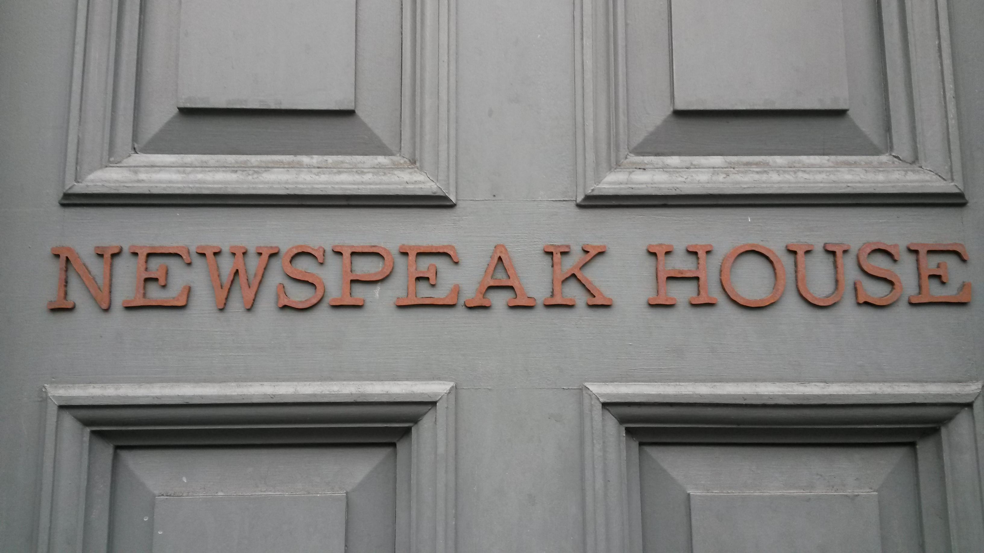 Newspeak House in London