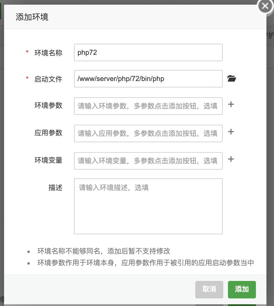 独角数卡v2.0(发卡)-开源的站长自动化售货开源系统发卡源码-觅知博客