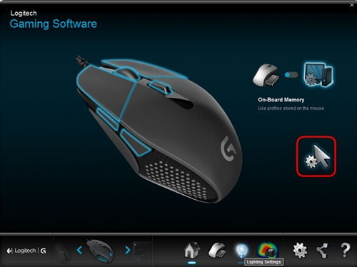 Logitech Gaming Software welcome screen