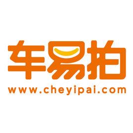 车易拍(北京)汽车技术服务有限公司