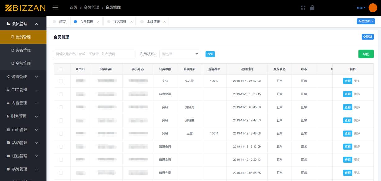Github Lihang941 Crypto Exchange