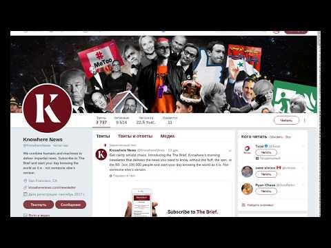 Twitter toolkit onRails