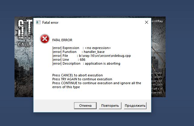 Debug Assertion Failed! Expression: (mask&~(_MCW_DN _MCW_EM