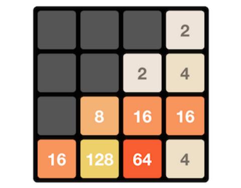2048 image 1