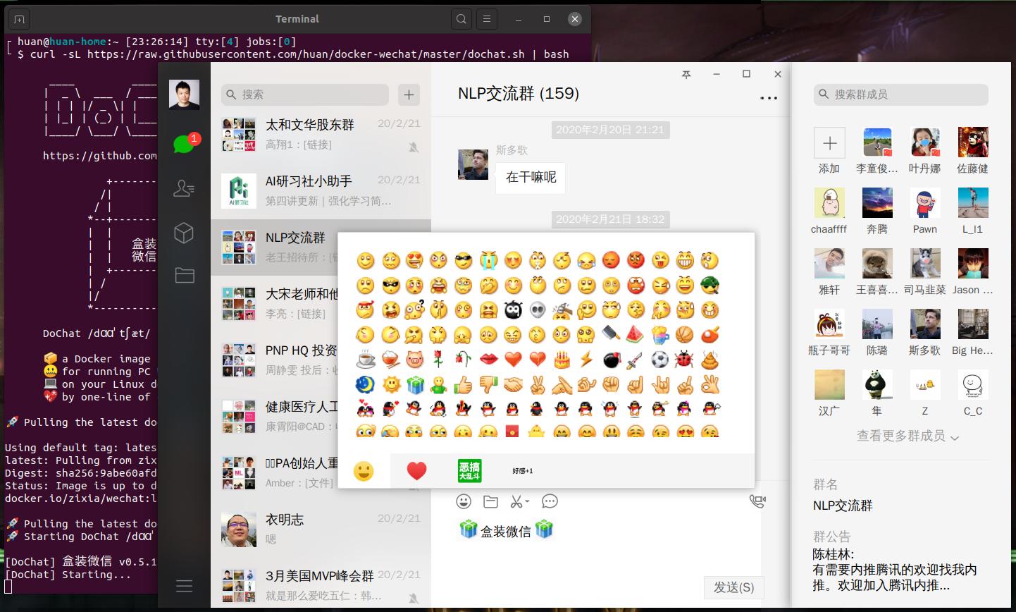 DoChat Screenshot