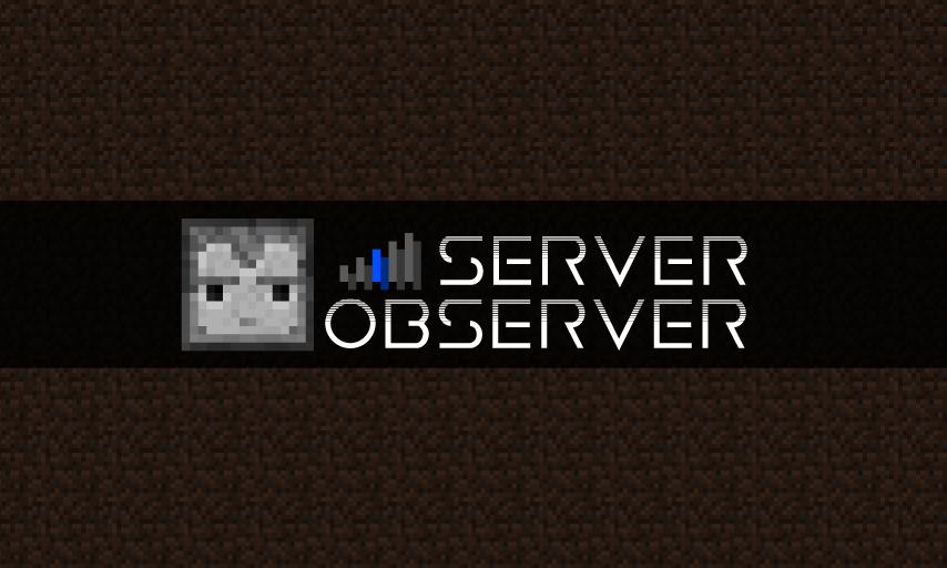 ServerObserver