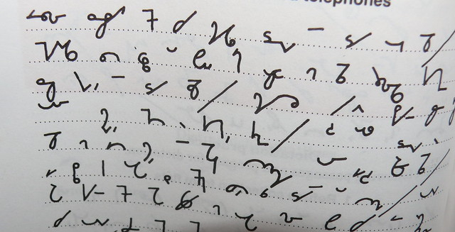 Shorthand http://www.flickr.com/photos/sizemore/2215594186/