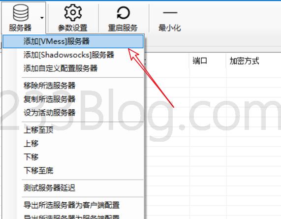 multi-v2ray 一键安装脚本  极速翻墙方法-Most01