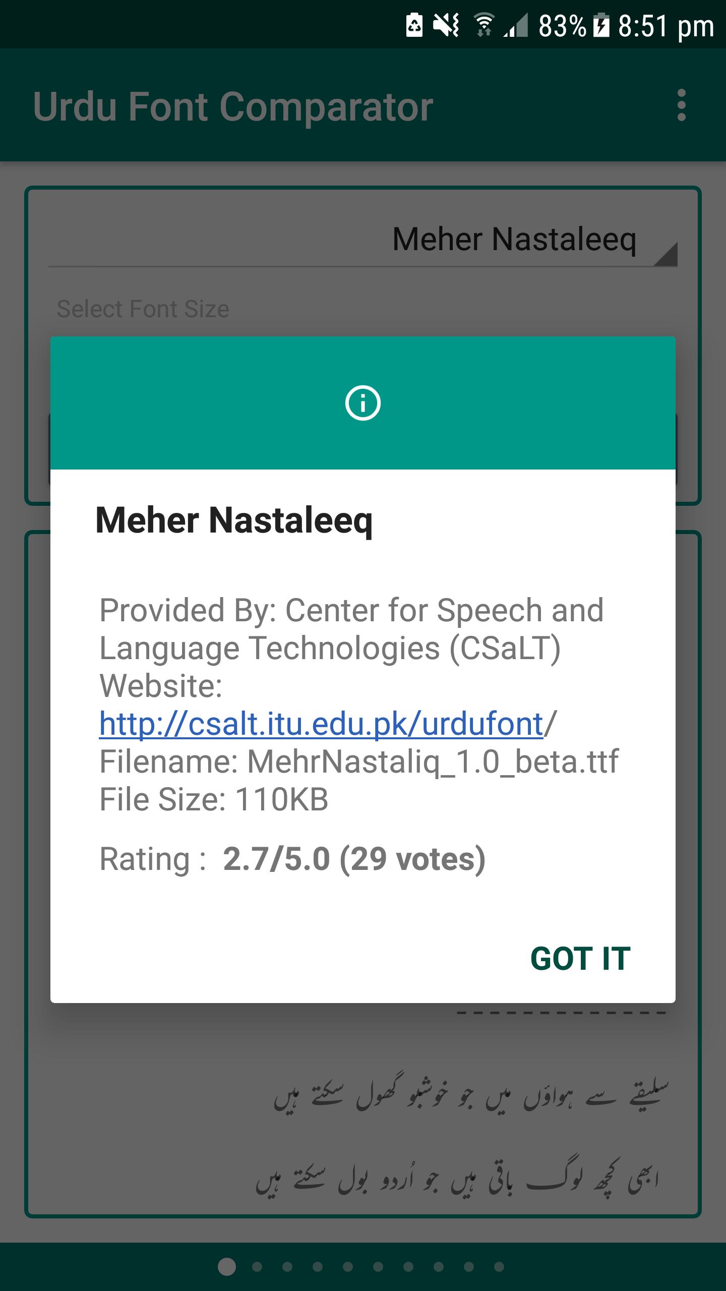 GitHub - wahibhaq/urdu-font-comparator-app: App for visually
