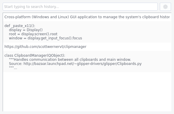 Main application screenshot