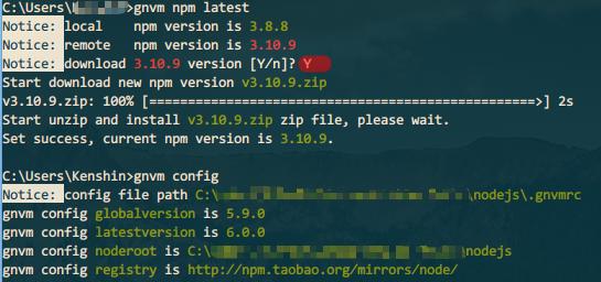 无法选择最新的npm · Issue #12 · Kenshin/gnvm · GitHub