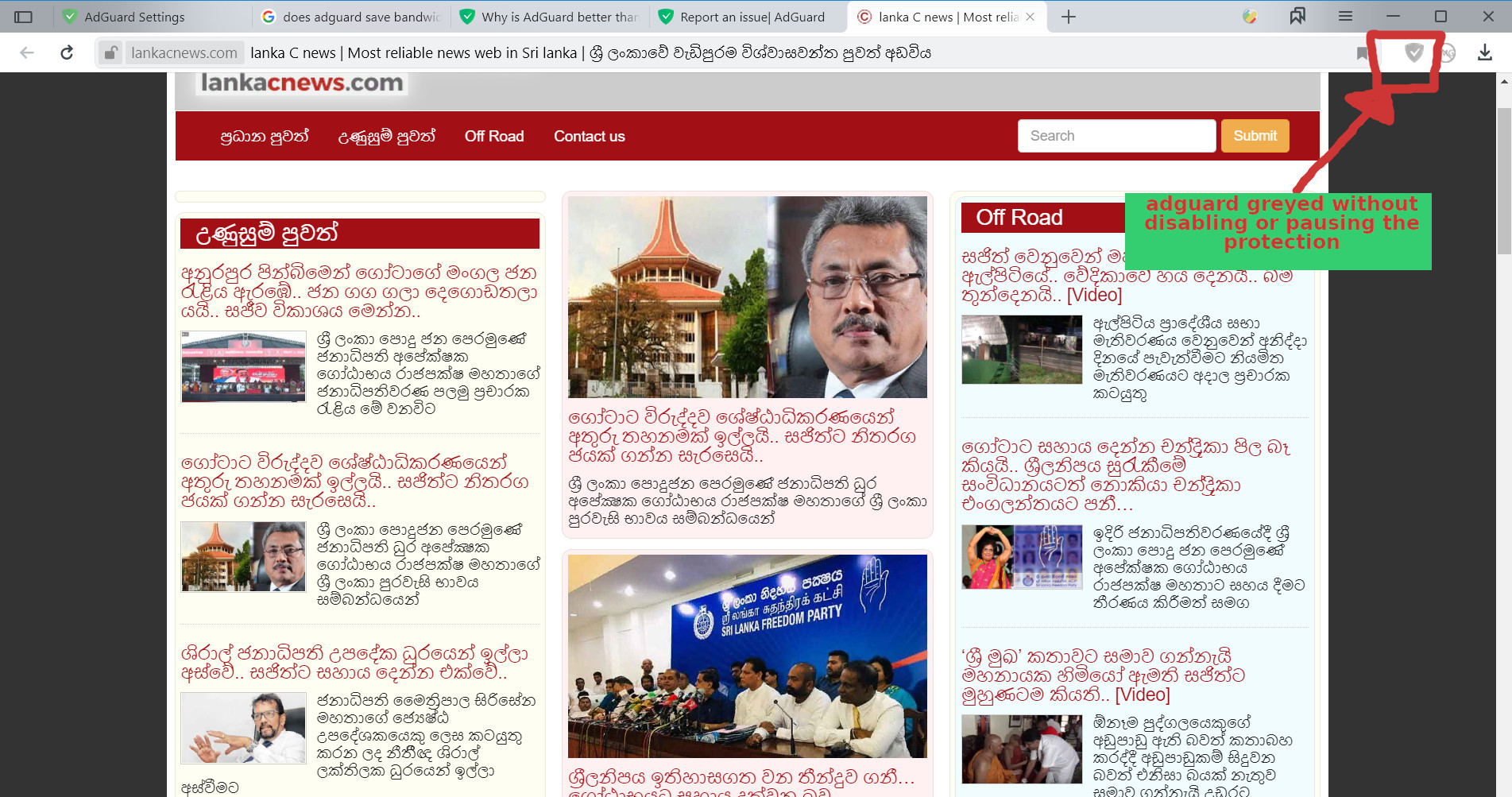 Lankacnews Com Issue 42042 Adguardteam Adguardfilters Github Looking for lanka c news popular content, reviews and catchy facts? github