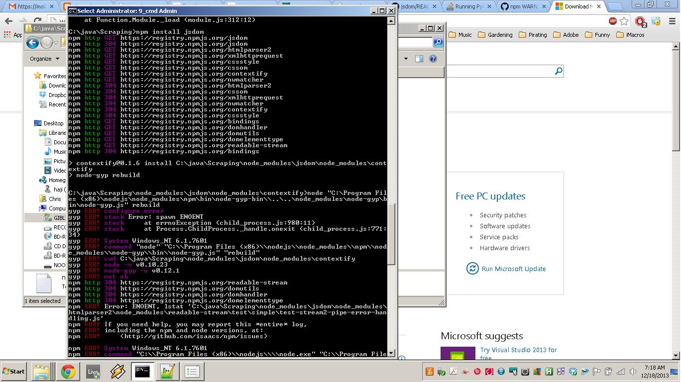 npm_debug_log_1