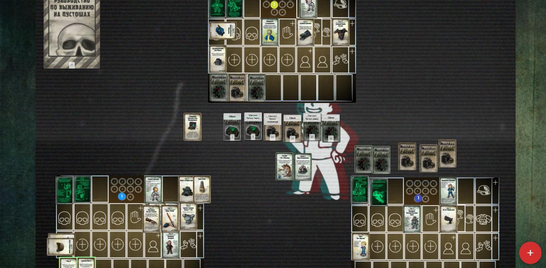 Munchkin Fallout screenshot