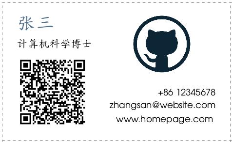 Github jiaolonglatex business card latex business card template latex business card colourmoves