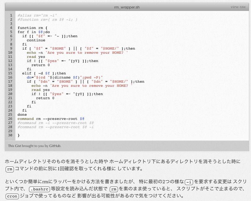 20130707_codeblock1.jpg