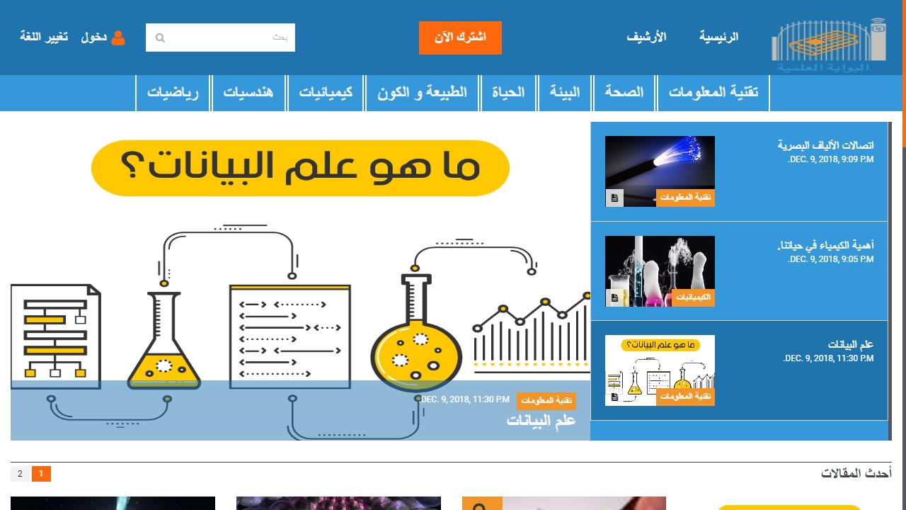 Github Baqaisooo Online Scientific Journalism Platform This Is