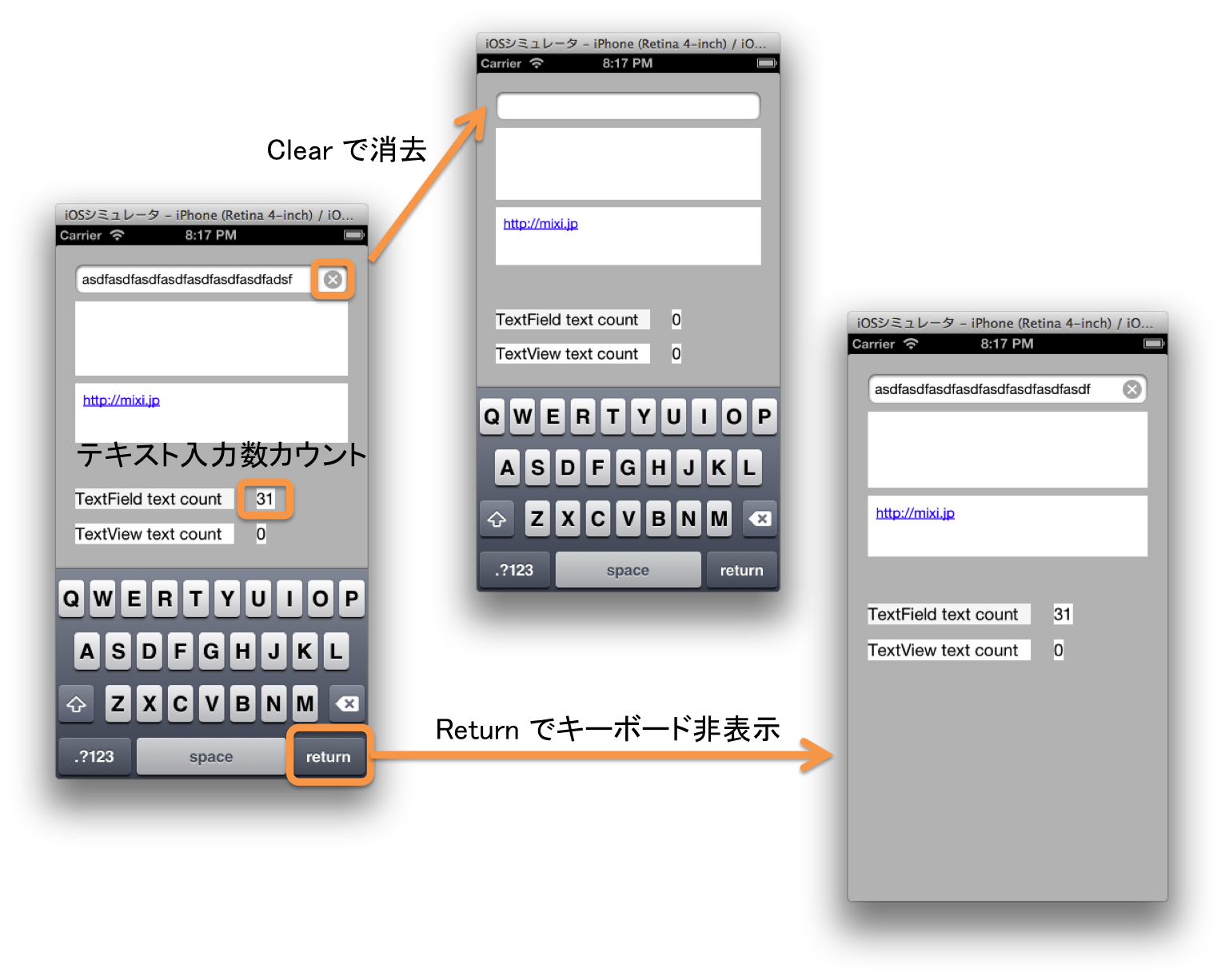 TextFieldPractice1