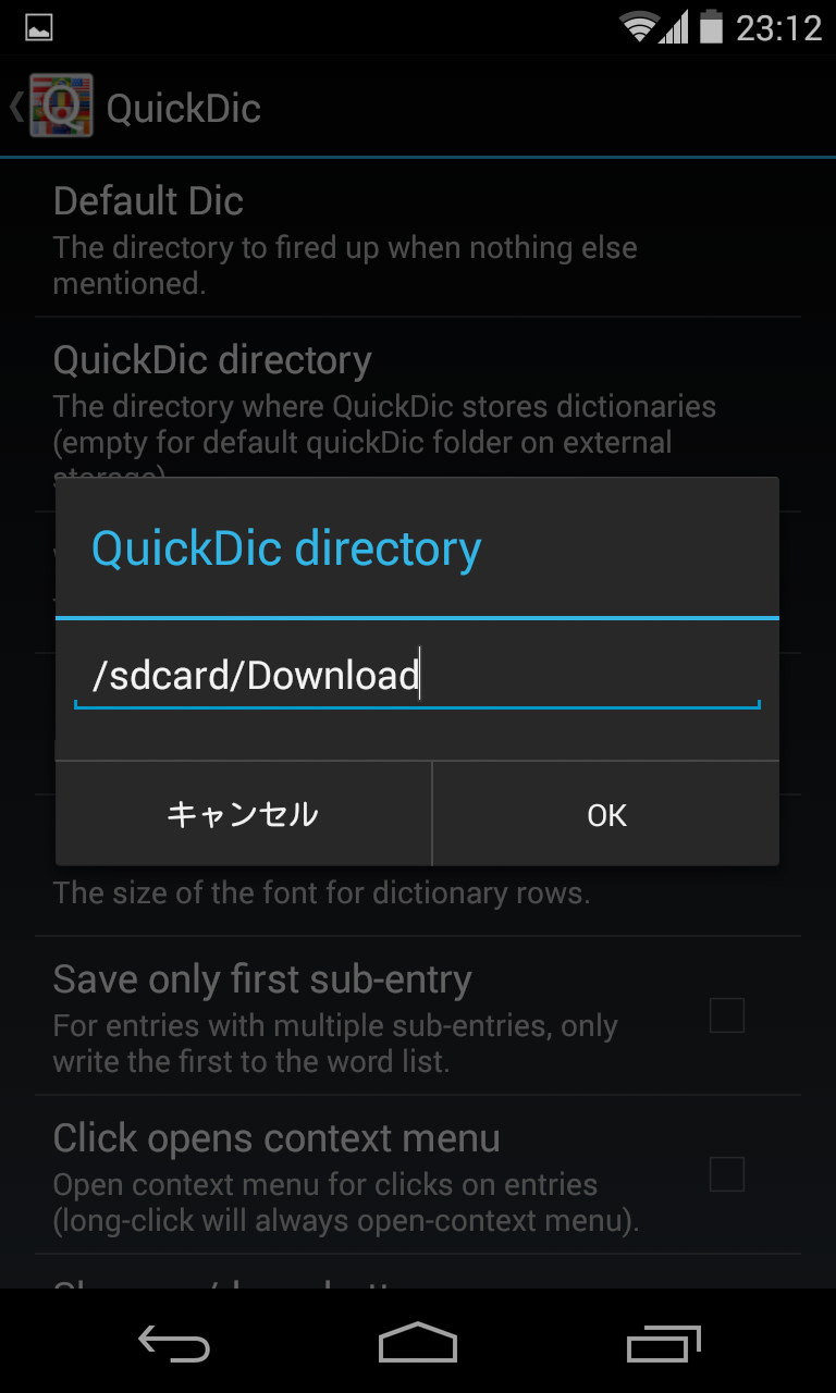 low priced 9ce29 43602 ... Menu-Settings-QuickDic directory Set down  SDCard Download