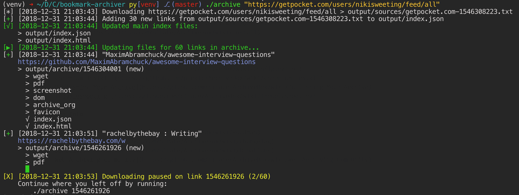 CLI Screenshot