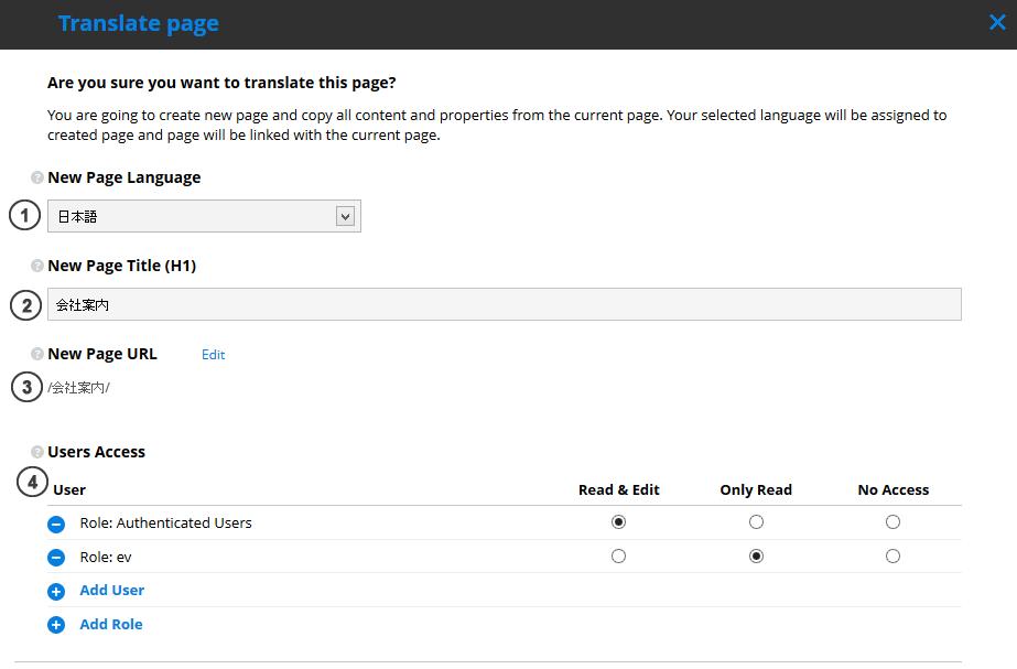 Translate page form