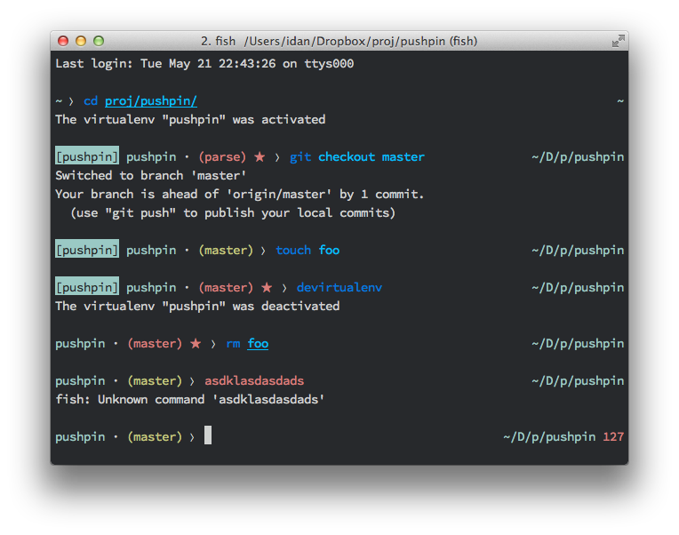 Screenshot of idan theme