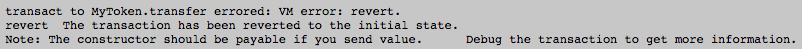 交易失敗 log