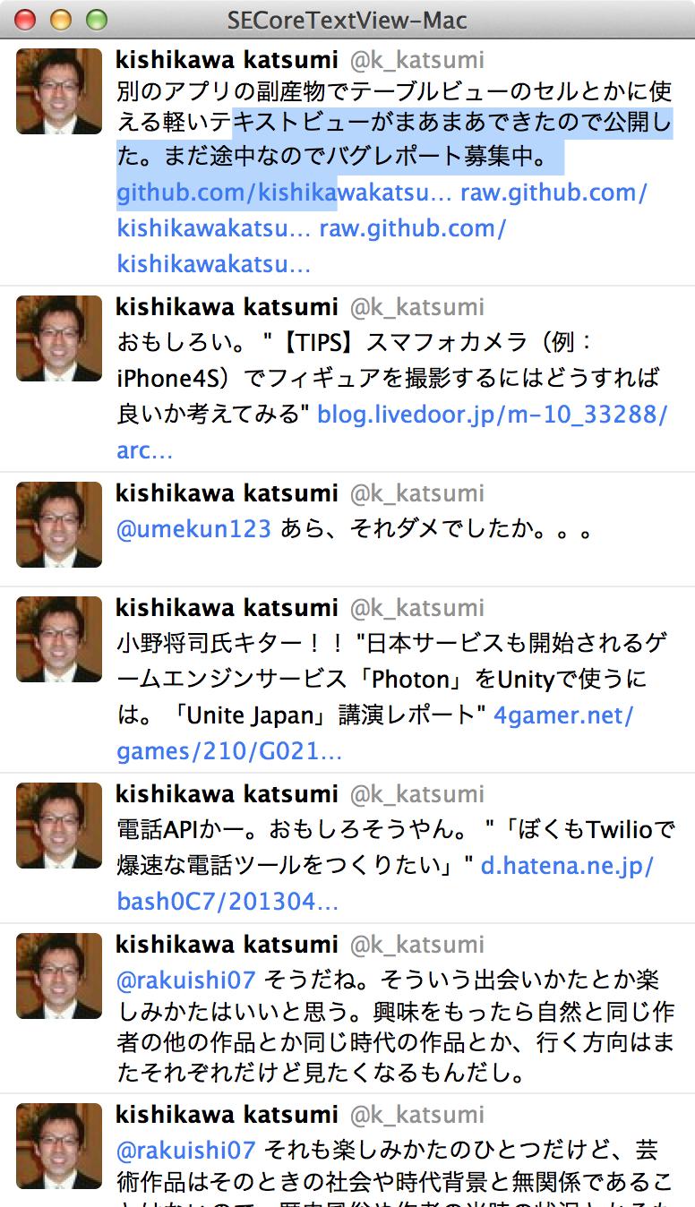 OS X ScreenShot 2