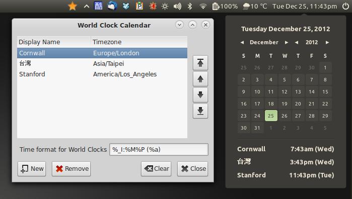 World Clock Calendar Screenshot