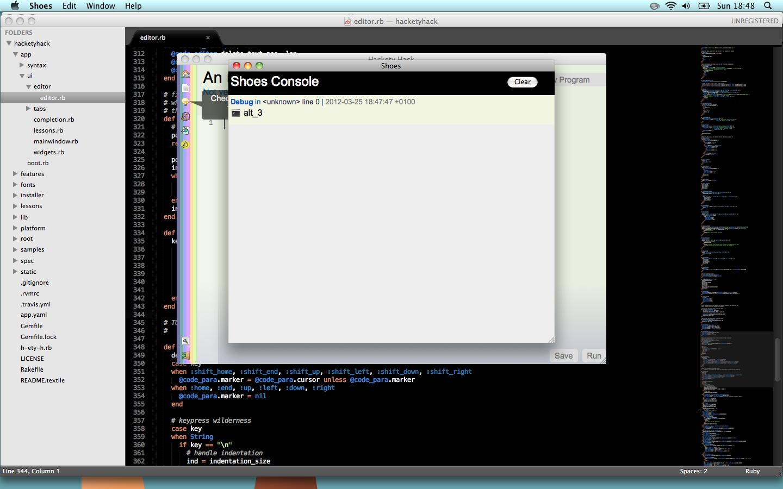 console screenshot