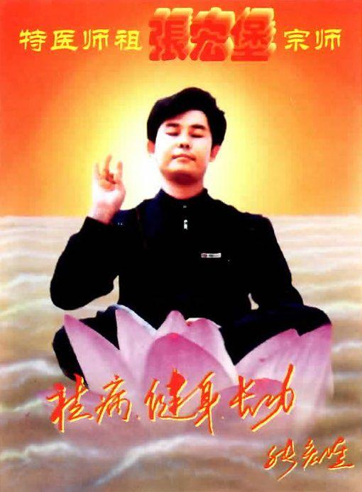 tianhuaren2011021802234
