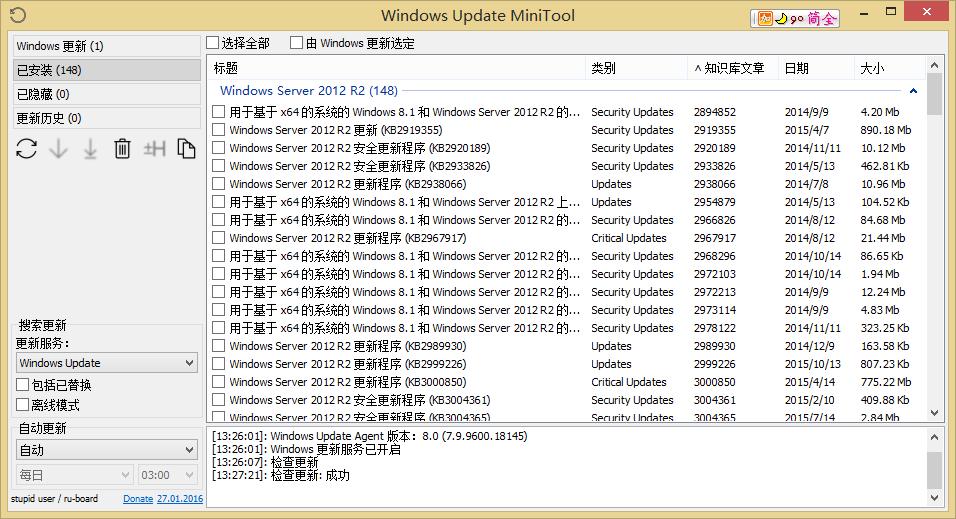 GitHub - CNMan/MicrosoftHotfixesList