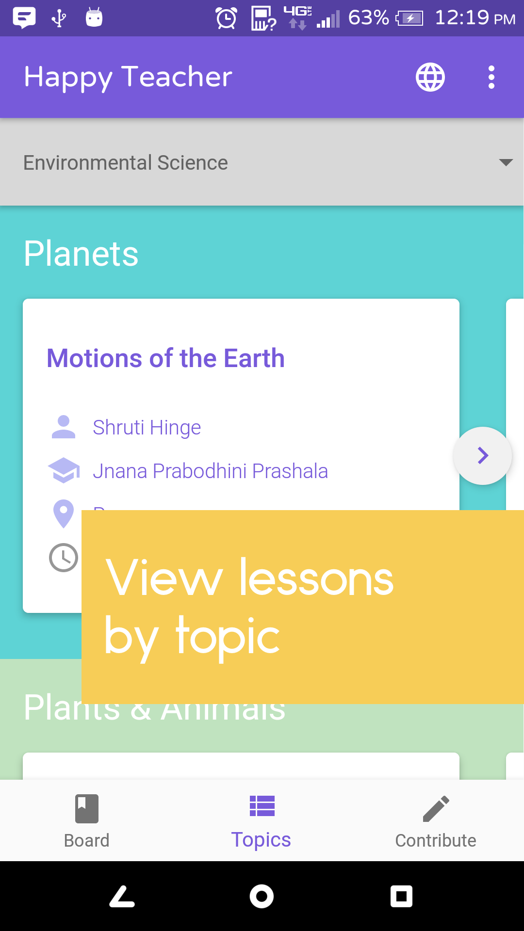 View lesson plans by topic
