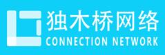 独木桥网络